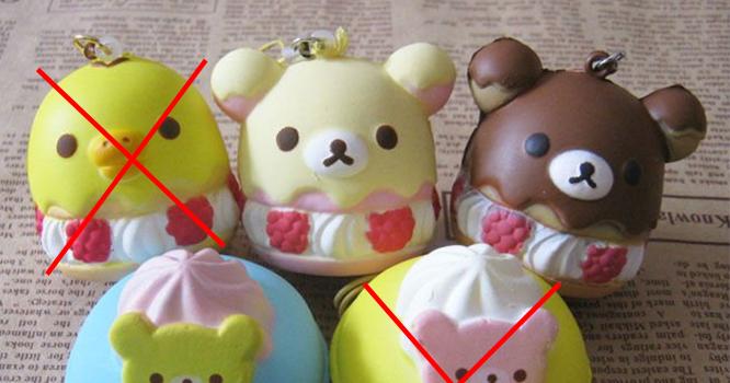Squishy Toys Big W : CatchUp Plush: Rilakkuma Muffin & Macaron Squishies ~ $4 (#CU-097)