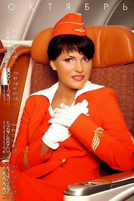 Aeroflot Calendar with nude stewardesses