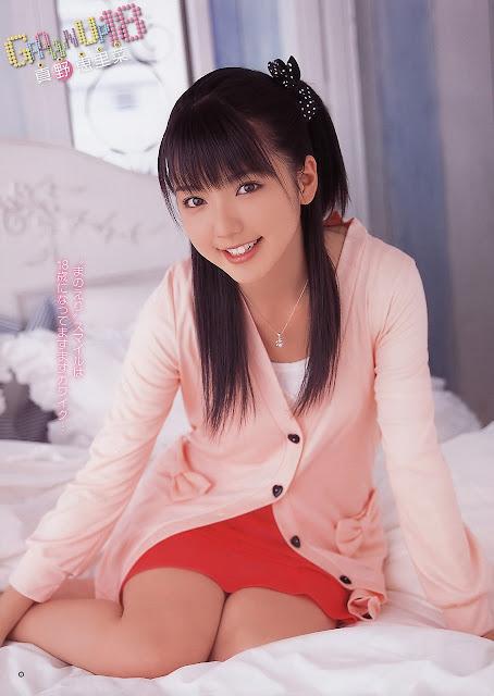 真野恵里菜 Erina Mano Photos 11