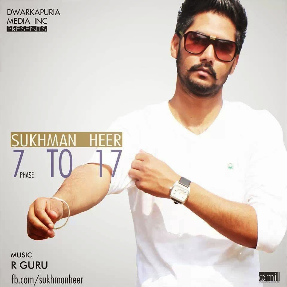 Pehli Mulaqaat Rohanpreet Punjabi Song Mp3: 7 Phase To 17 By Sukhman Heer Lyrics And HD Video