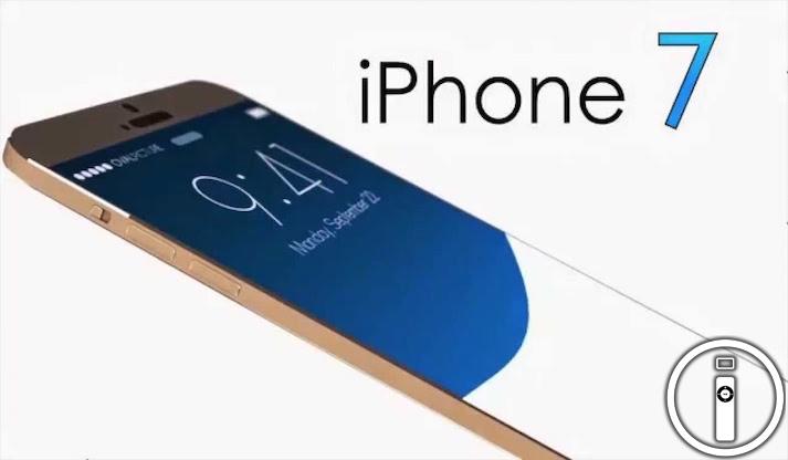 IPhone 7 - in anteprima le immagini della componentistica