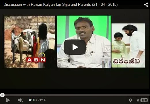 Discussion with Pawan Kalyan fan Srija and Parents