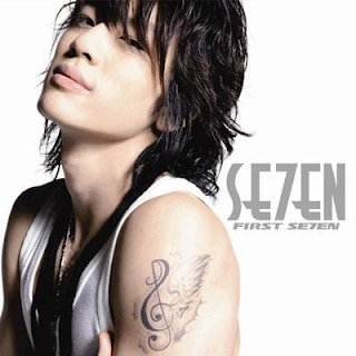 Se7en - First Se7en Album  Firstseormal