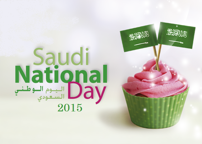 Saudi national day wishes
