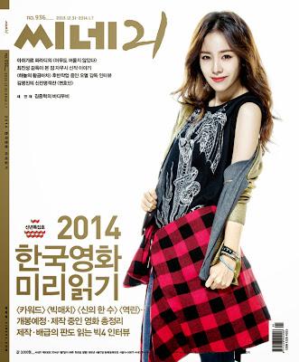Han Ji Min - Cine21 Magazine No.936