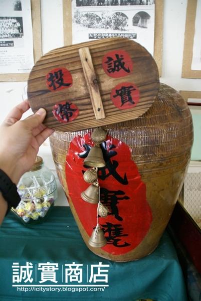 【週末代班格主】榮利商店~台中楓樹里誠實商店
