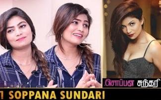 Best Way To Propose Me Is….? Sun Life Soppana Sundari Tittle Winner Dimple Angelin Interview