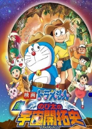 B Mt Hnh Tinh Tm - The New Record Of Nobita-spaceblazer (2009) Vietsub