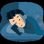 寝床でスマートフォンを使っている人のイラスト