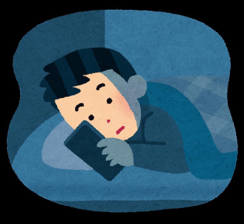 寝床でスマートフォンを使って ... : こども ひらがな : ひらがな