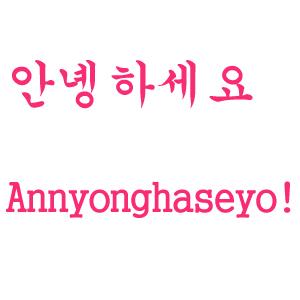 belajar bahasa korea dengan mudah