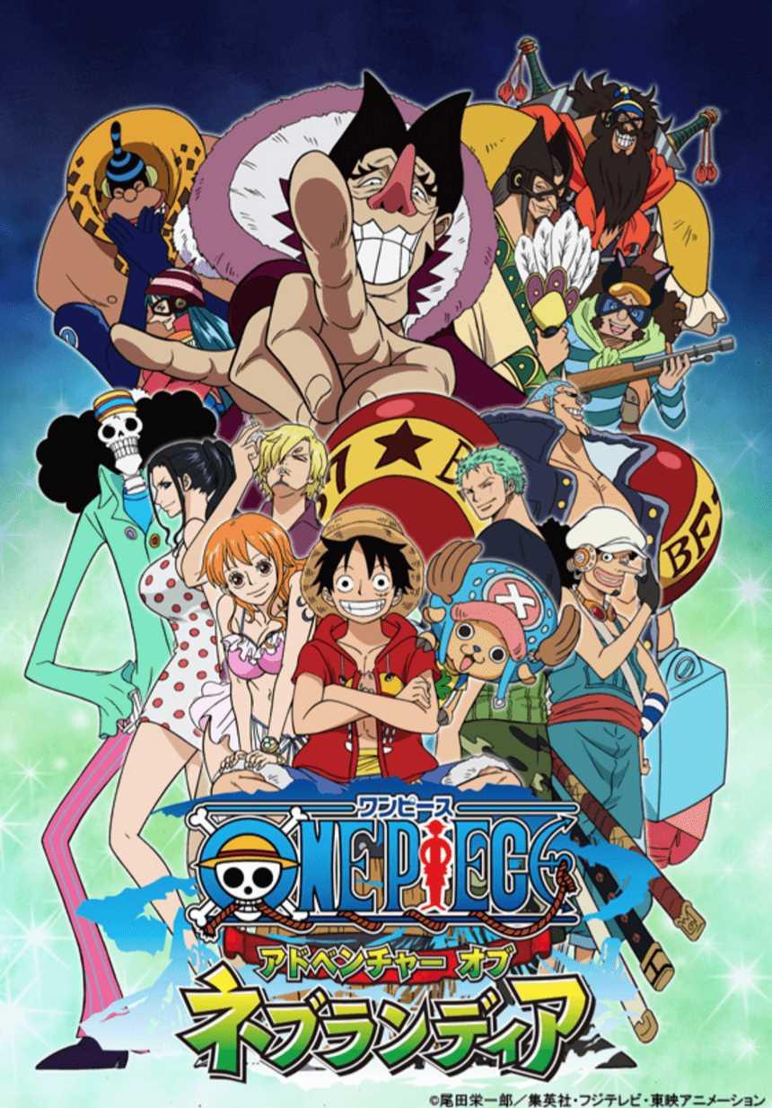 حلقة ون بيس الخاصة One Piece : Adventure of Nebulandia مترجمة