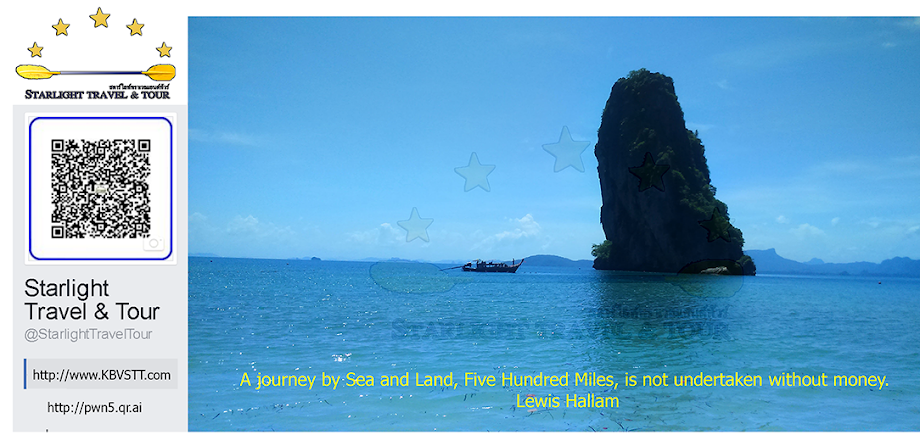 Krabi Starlight Travel & Tour