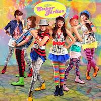 Berikut ini adalah single dari album terbaru 2013 - GOLagu.com Download Lagu, Software, Games dan Film