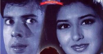 Meherbaan full movie mithun online dating 8