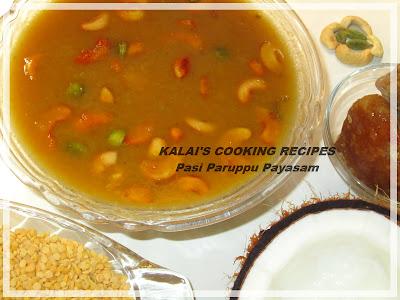 Pasi Paruppu Payasam | Moong Dal Kheer | பாசிப்பருப்பு பாயசம் | Kerala Traditional Payasam