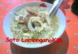 resep soto lamongan, cara membuat soto lamongan, bumbu-bumbu soto lamongan, cara memasak soto lamongan, jenis-jenis soto