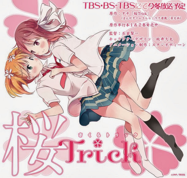 http://2.bp.blogspot.com/-VlA3U-yGPcY/Ul39sso0nwI/AAAAAAAARJI/9fv0gm5s0q8/s640/Sakura-Trick.jpg