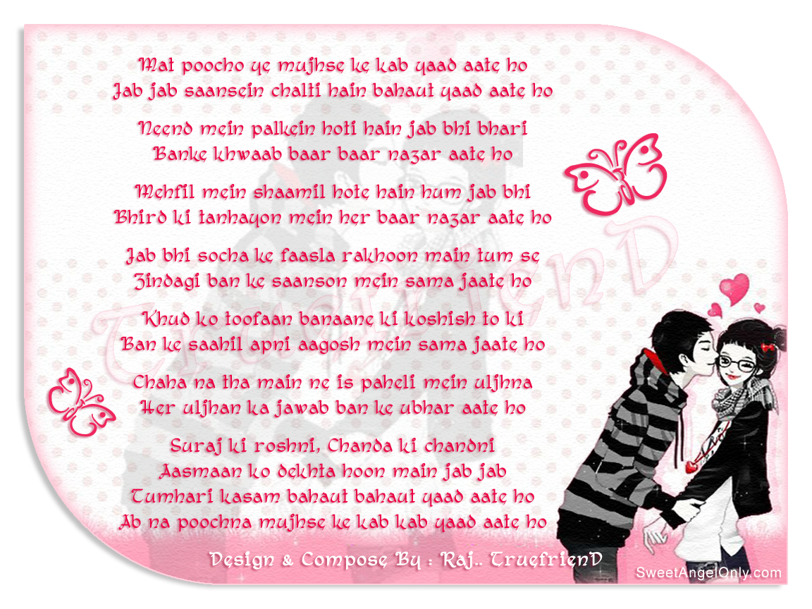 Love Quotes For Him By Famous Poems : love poems love poems love poems love poems love poems