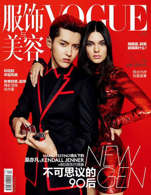 fashion model, Actress @ Kendall Jenner, Kris Wu by Mario Testino for Vogue China, July 2015