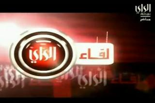 لقاء الراي مع النائب الدكتور عبدالله الطريجي 19-4-2012