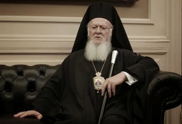 Πατριάρχης κ.κ. Βαρθολομαίος,
