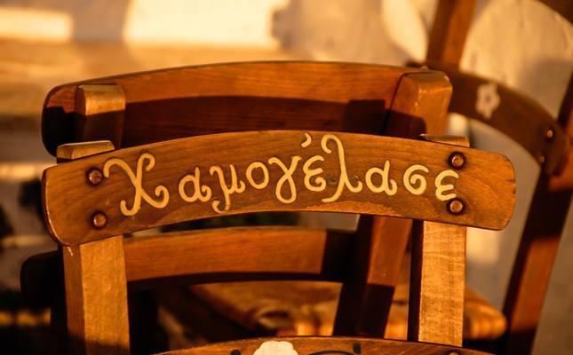 Όπα! (Παρασκευή, 25 Δεκεμβρίου 2009)