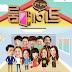 [ENGSUB] 140831 Chanyeol on SBS Roommate Episode 18 Cut HD