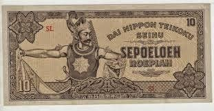 Uang kuno Jepang Sepoeloeh Roepiah
