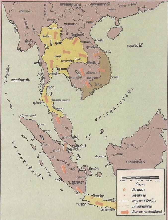 แผนที่แสดงถิ่นกำเนิดไทยตามแนวคิดที่ 4