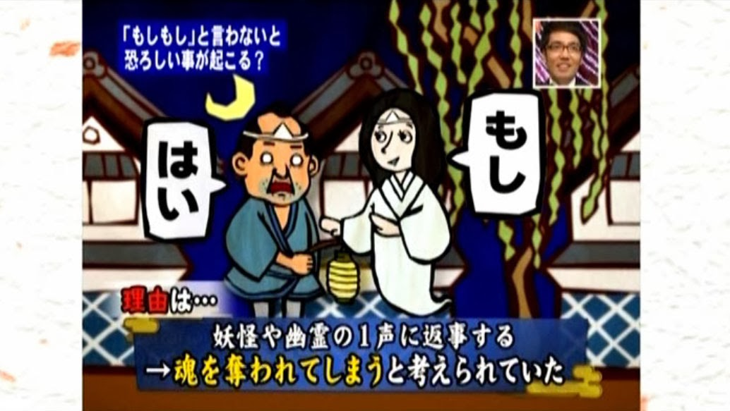 Asal Mula Kata Moshi Moshi, Kata Hallo Dalam Bahasa Jepang Yang Misterius
