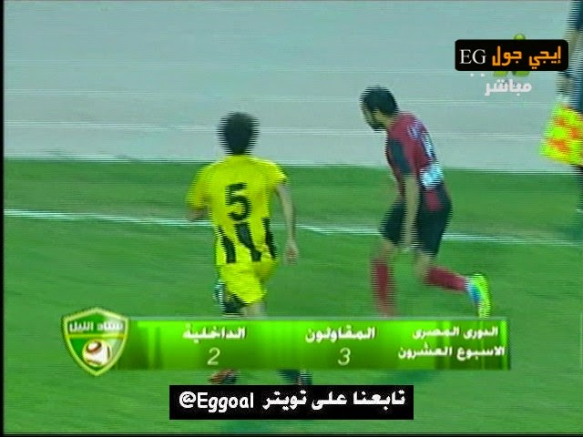 اهداف مباراة المقاولون العرب 3-2 الداخلية  || الدورى المصرى || 4-2-2015 ||