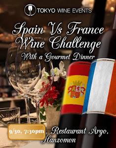 Spanish Wine Vs French Wine Seminar