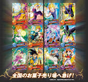 The fourth part of the Dragon Ball Heroes Gumi cards (12 new cards) has just .