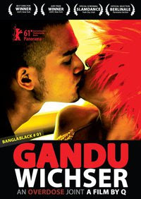 Gandu 2010 Bengali Movie Watch Online