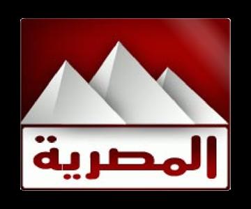 القنوات المصريه تغادر قمر الهوت بيرد