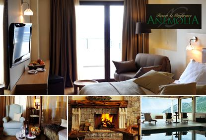 90€ για 1 διανυκτέρευση στο πολυτελέστατο ANEMOLIA HOTEL στην ΑΡΑΧΩΒΑ.  Αποδράστε για SKI και χαλαρώστε με τον αγαπημένο σας σε double standard  room με θέα ... 330d6934c74
