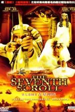 Cuộn Giấy Thứ 7 - The Seventh Scroll