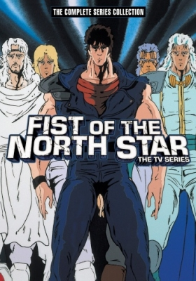 Fist of the North Star (Dub)