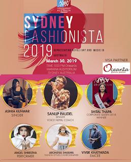 Sydney Fashionista 2019