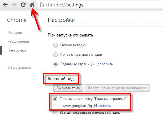 Как сделать главную страницу без indexhtml - Pr-trend.Ru