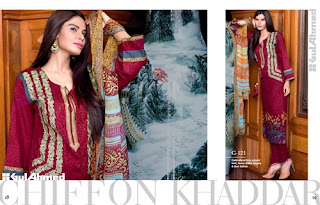 GulAhmed Winter 2013 Vol-2