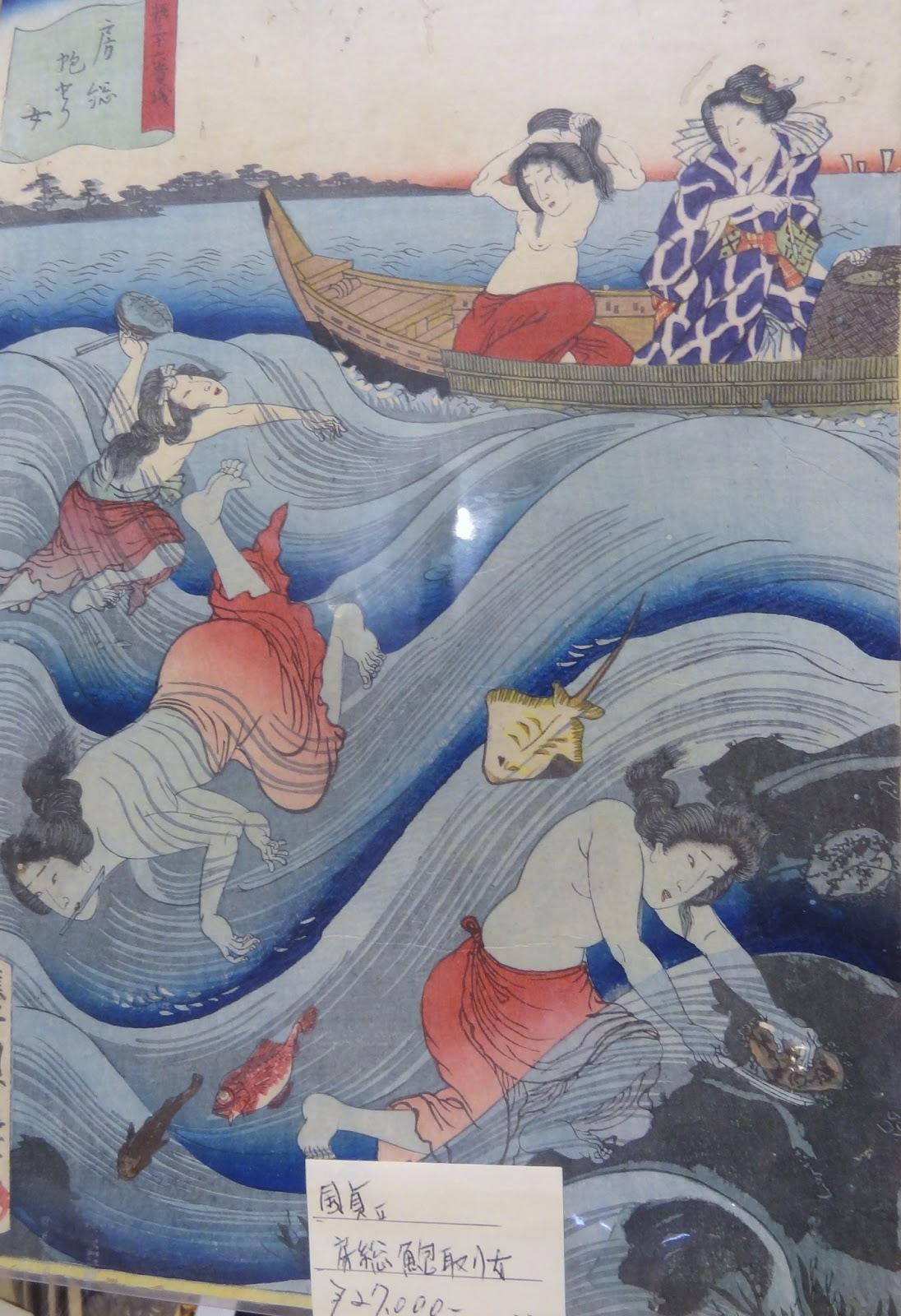Эротика древних в картинках 12 фотография