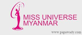Miss Universe Myanmar