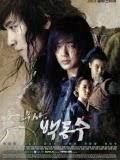 Chiến Binh Baek Dong Soo|| Warrior Baek Dong Soo