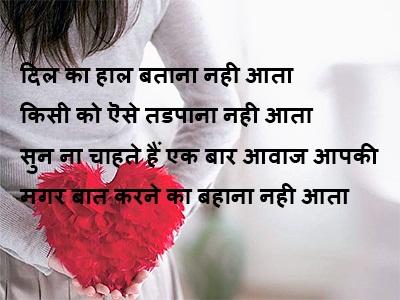 Happy Valentines Day 2016 Love Shayaris