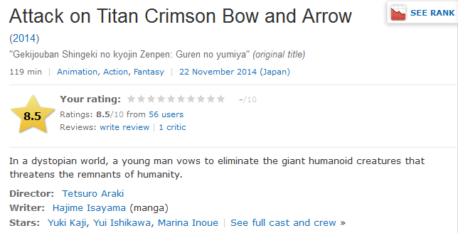 Attack on Titan Crimson Bow and Arrow 2015