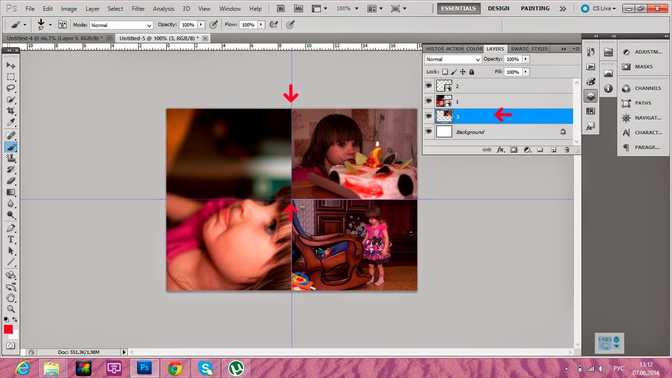 Как сделать печать фотошоп