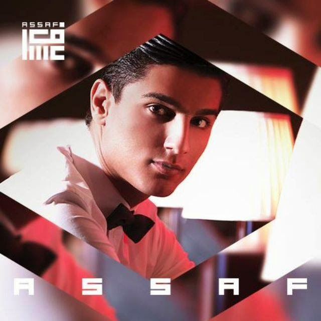 Mohamed Assaf-Assaf 2014