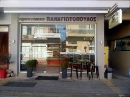 ΚΑΛΕΣ ΓΙΟΡΤΕΣ